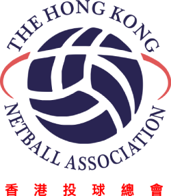 Hong Kong Netball Association